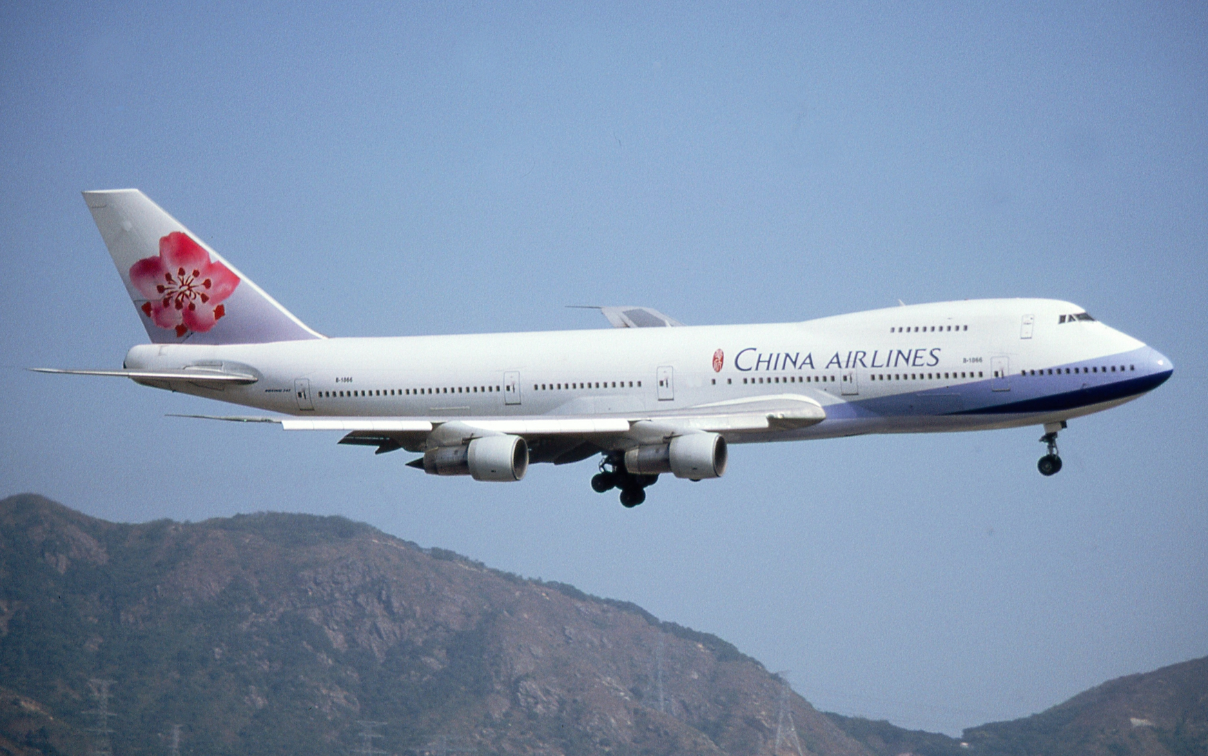 China Airlines Update